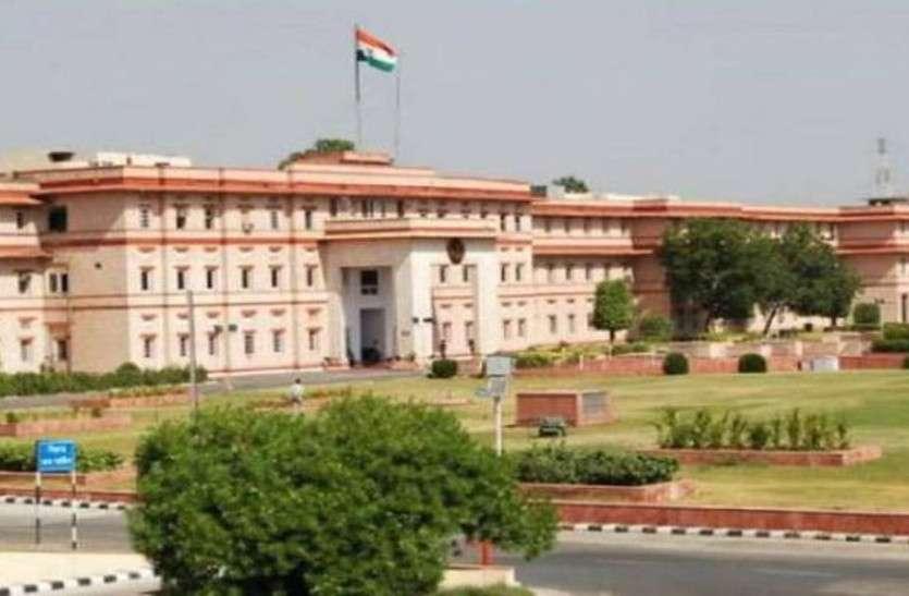 राजस्थान में 11 आईएएस अफसरों के तबादले-पोस्टिंग, देखें सूची