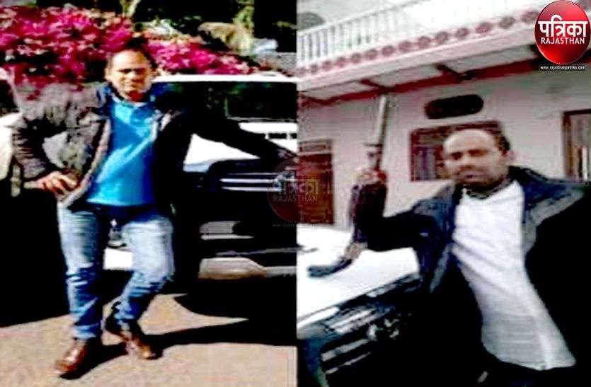 पाली में कार मालिक तक पहुंची पुलिस, राजू उर्फ फौजी पकड़ से दूर