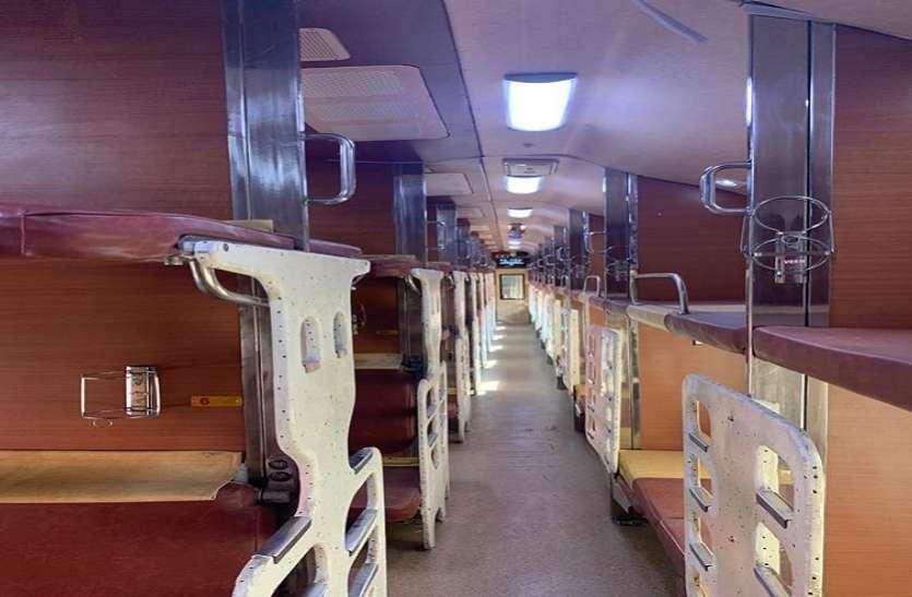 Smart Train of India : पहली स्मार्ट ट्रेन की 24 खास विशेषताओं को बारे में जानिए