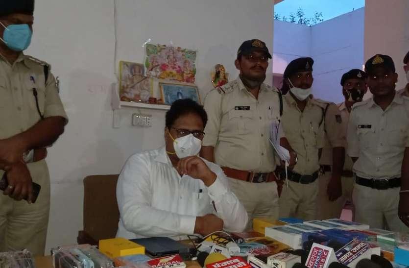 चांचौड़ा-सुठालिया के आरोपियों ने मारा था मोबाइल दुकान पर धावा