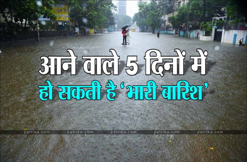 बंगाल की खाड़ी में हल-चल फिर शुरू, बन रहे हैं अच्छी बारिश की आसार