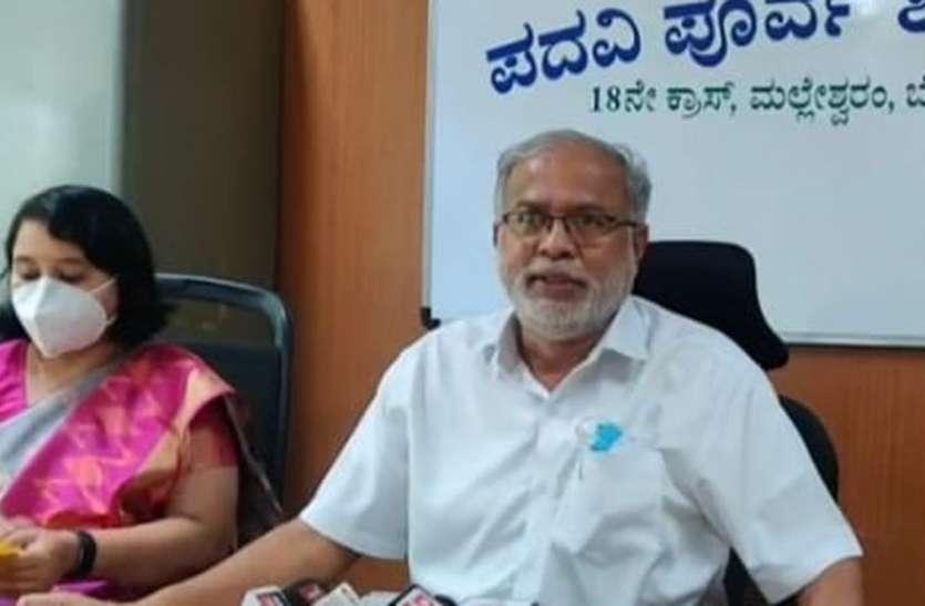 कर्नाटक : द्वितीय पीयू परिणाम घोषित, सभी हुए उत्तीर्ण