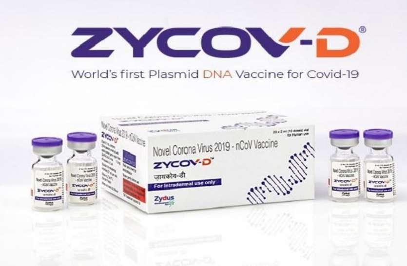 Patrika Explainer: 'भारत में दुनिया का पहला DNA वैक्सीन जायडस कैडिला', जानिए ZyCoV-D कैसे करता है काम