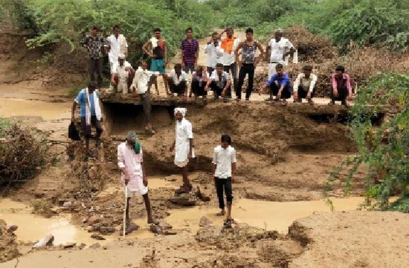बारिश के पानी में बह गई पुलिया, ग्रामीणों का हुआ आवागमन बंद