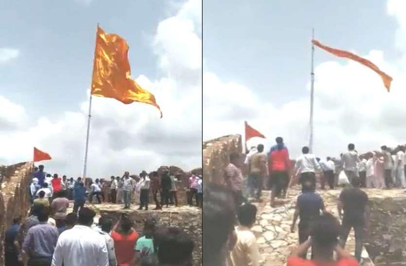 राजस्थान: विधायक की अगुवाई में फाड़ दिया केसरिया ध्वज, Video Viral- जानें पूरा घटनाक्रम