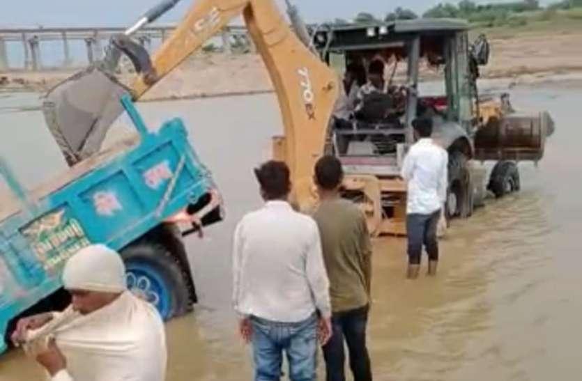 चंबल नदी में अचानक बढ़ा पानी, माफिया का टै्रक्टर डूबा, जेसीबी से निकाला