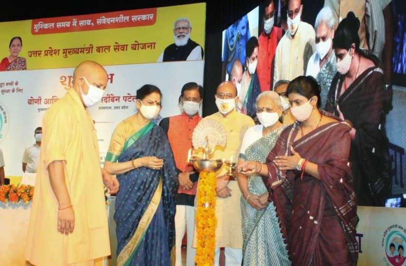 अनाथ बालिकाओं की शादी के लिए मिलेगी ₹1,01,000 की राशि,पढ़िए पूरी खबर