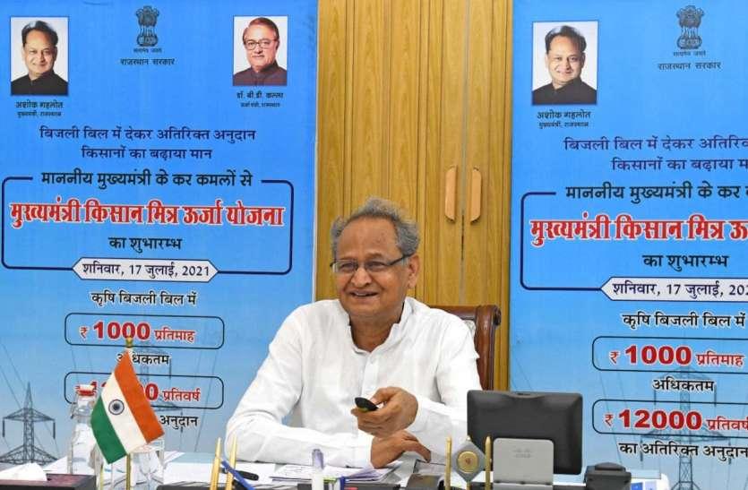 राजस्थान सरकार ने कहा, 2 अगस्त से खोलें स्कूल
