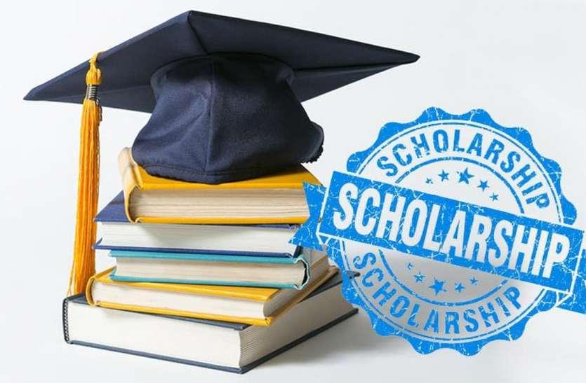 पूर्व मैट्रिक छात्रवृत्ति संबंधी सूचनाएं ३१ तक होगी अपलोड
