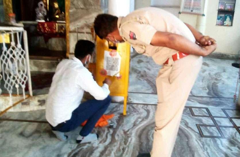 मंदिर से दानपात्र को तोड़ राशि चुरा ले गए चोर