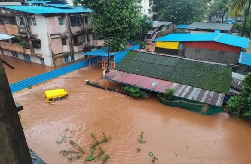 Maharashtra: चिपलून शहर पानी में डूबा, उद्धव सरकार ने मांगी सेना की मदद