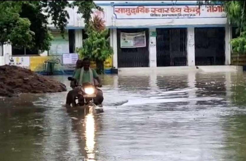 24 घंटे में जिले में गिरा 1.4 इंच पानी, अब गरज चमक के साथ बारिश का अलर्ट