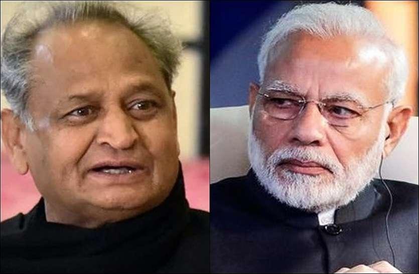 CM ने लिखा PM को पत्र, कहा-आम आदमी महंगाई से त्रस्त, रसोई गैस व पेट्रोल-डीजल की दरें घटाएं