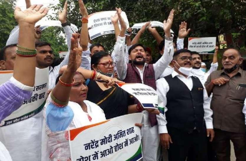 फोन टैपिंग के विरोध में सड़कों पर कांग्रेसी, प्रदेश भर में सैकड़ों कांग्रेसी गिरफ्तार, लखनऊ में लल्लू हिरासत में