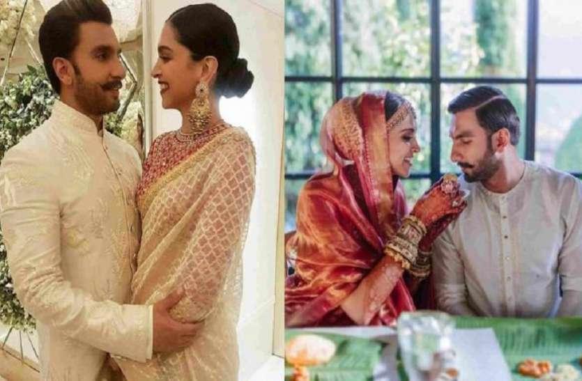 Deepika Padukone changed her name before marriage