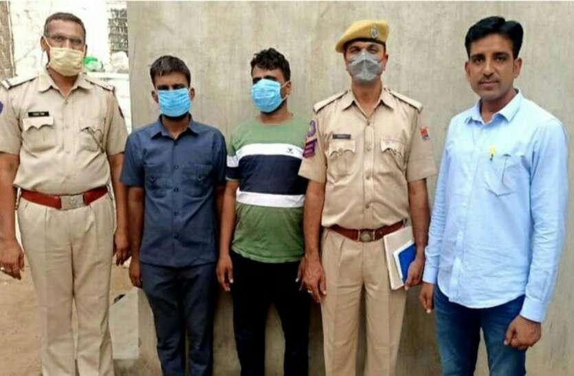 कार से 1.60 लाख रुपए चुराने के दो आरोपी गिरफ्तार