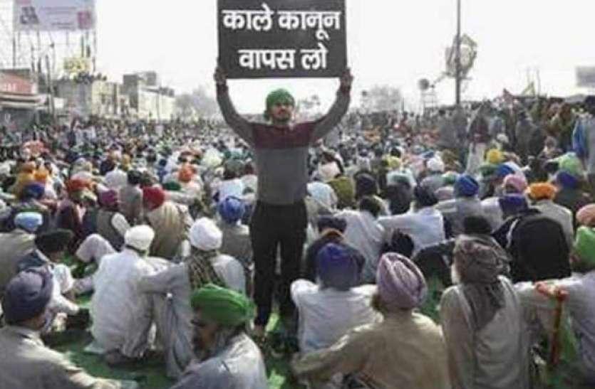 किसान आंदोलन: जंतर-मंतर पर आज सुबह साढ़े दस से शाम पांज बजे तक चलेगी किसान संसद, पुलिस ने किए सुरक्षा के कड़े इंतजाम