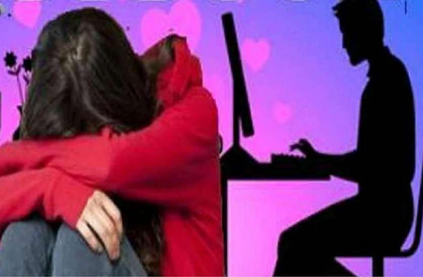 फेसबुक पर दोस्ती के बाद युवती को ब्लैकमेल करने वाला UP का युवक गिरफ्तार