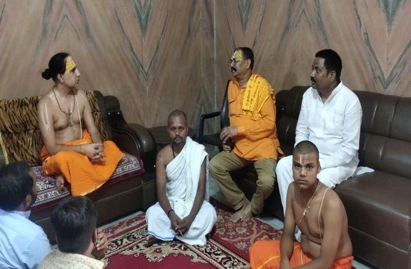 Assembly Election 2022 : अयोध्या में संतों को जुटाने की तैयारी में बसपा, राम के धाम से बजेगा बिगुल
