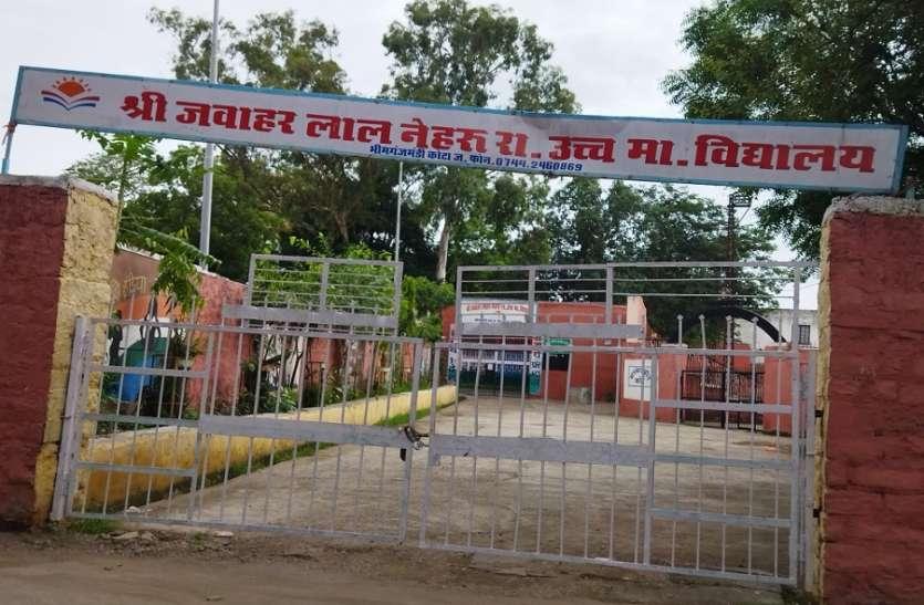 महात्मा गांधी पर नेहरू भारी, कोटा में नहीं बदलेगा अंग्रेजी स्कूल का नाम