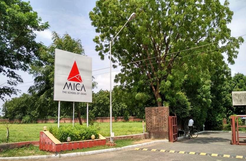 माइका में ५० फीसदी छात्राओं ने पाया प्रवेश
