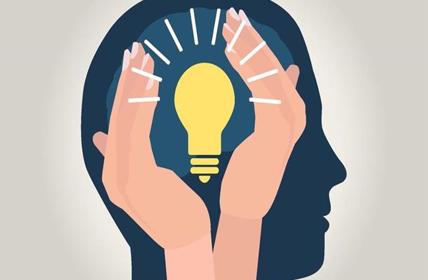 नेतृत्व : मनोवैज्ञानिक सुरक्षा और उत्तरदायित्व