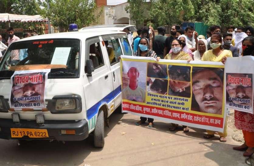 जानलेवा हमले के आरोपियों की गिरफ्तारी की मांग को लेकर प्रदर्शन