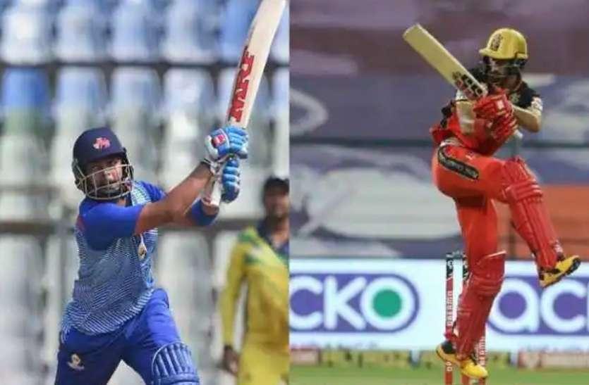 IND VS SL, 3rd ODI: पृथ्वी शॉ और ईशान किशन की जगह पडिक्कल और सैमसन को मिल सकता है मौका