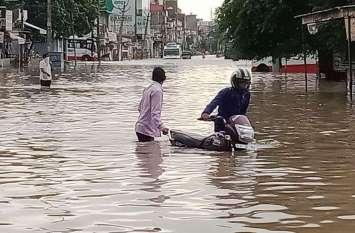 आज राजस्थान के इन 4 जिलों में हो सकती है भारी बारिश, मौसम विभाग ने जारी किया अलर्ट