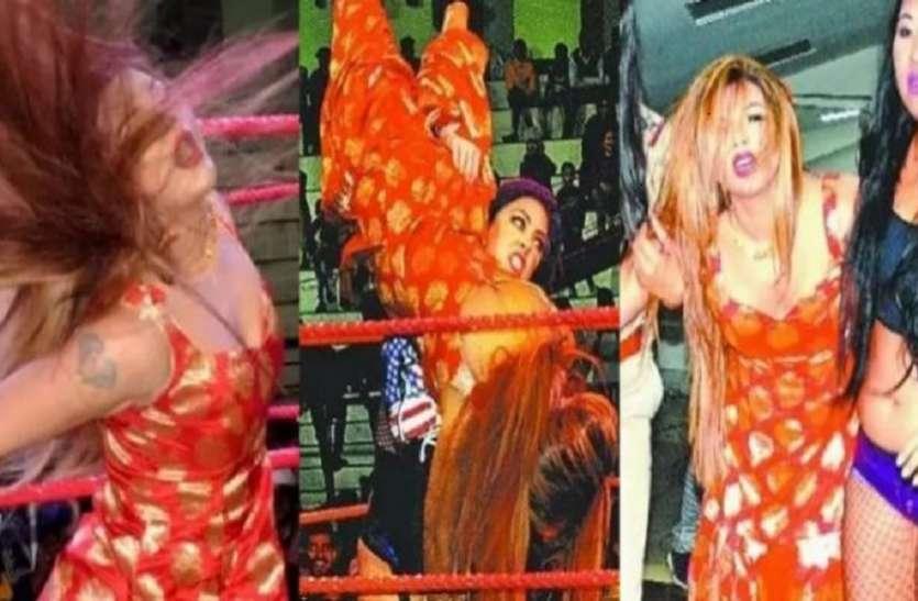 Rakhi Sawant Fight With Lady Wrestler