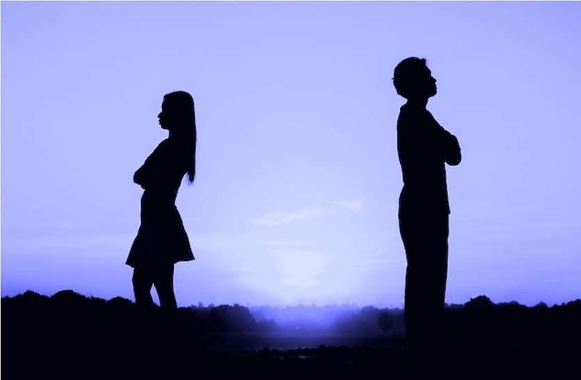 Relationship Tips: अच्छे रिश्ते के लिए कुछ राज छिपाकर रखना ही बेहतर