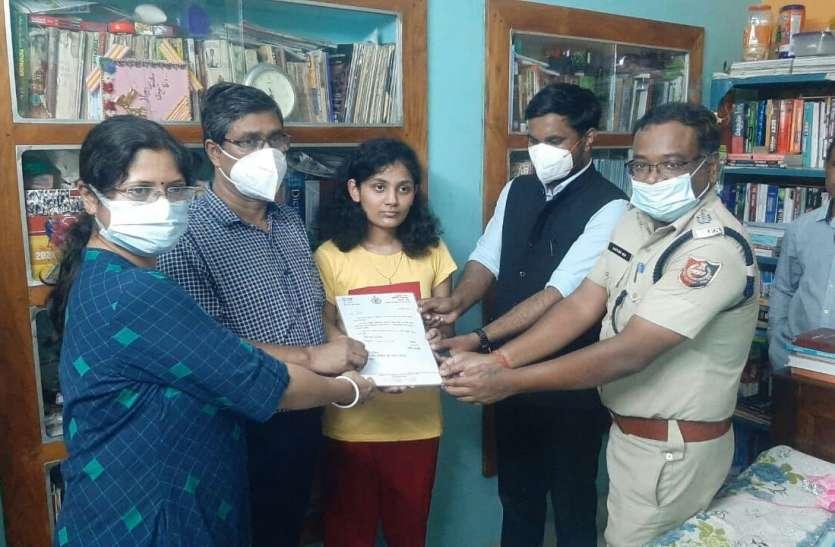 Bengal: मुर्शिदाबाद की बेटी ने किया टॉप