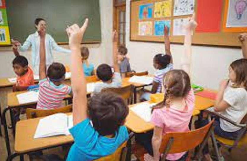 Unlock School....एक साल से स्कूल बंद
