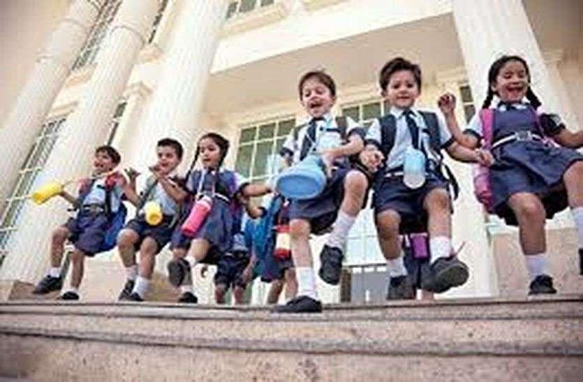 प्रदेश में अनलॉक हो सकते हैं स्कूल, शिक्षा विभाग ने तैयार किया प्रस्ताव