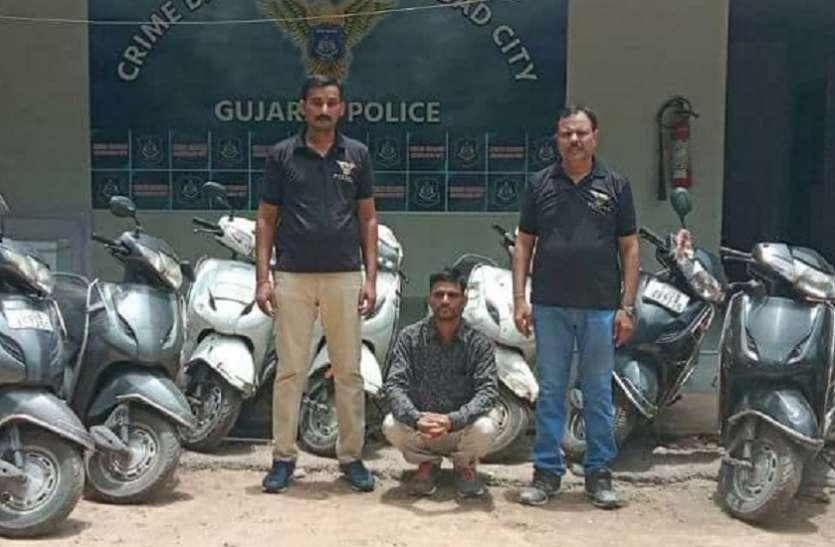 स्कूटरों की चोरी कर गिरवी रखने वाला आरोपी गिरफ्तार