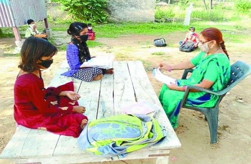 ऑनलाइन पढ़ाई में सीकर तीसरे नम्बर पर, हनुमानगढ़-जयपुर आगे
