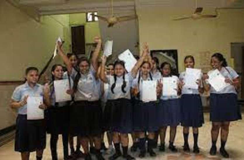 उच्च माध्यमिक परीक्षा में कोलकाता के विद्यार्थियों ने भी लहराया सफलता का परचम