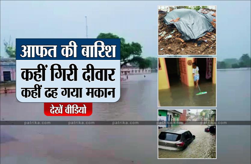 भारी बारिश से बाढ़ जैसे हालात, गांवों के रास्ते बंद, 10 मकान ढहे, एक बच्ची की मौत