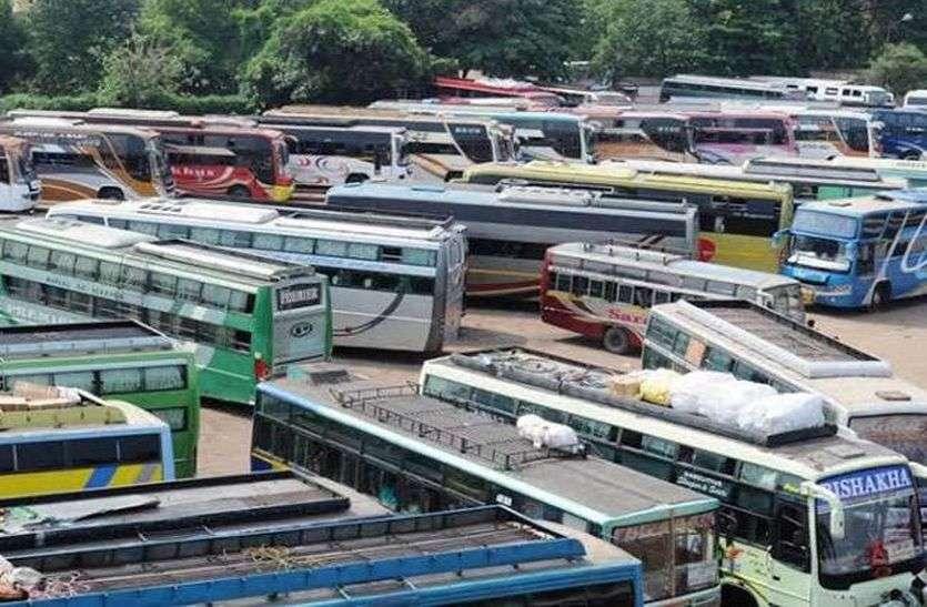 Big Warning : मांगें नहीं मानी तो 26 जुलाई के बाद निजी बसों की अनिश्चितकालीन हड़ताल