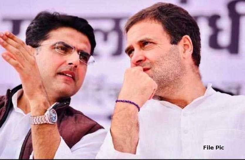 राजस्थान में एक और सियासी दल की एन्ट्री, राहुल गांधी-सचिन पायलट के 'ख़ास' रहे नेता कर रहे अगुवाई