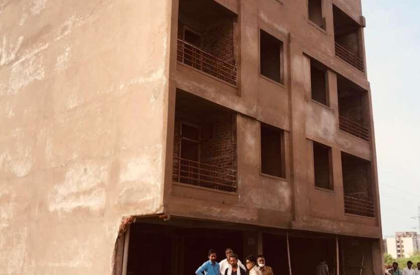 कार्रवाई: चार मंजिला निर्माणाधीन बिल्डिंग की सील