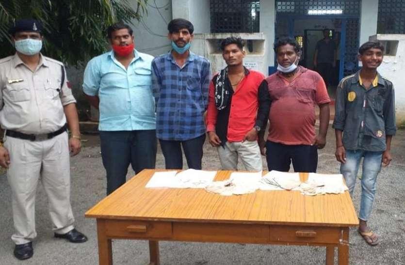 6 अलग-अलग प्रकरण में 6 आरोपी गिरफ्तार