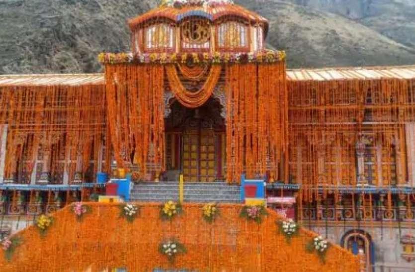 बद्रीनाथ मंदिर परिसर में नमाज पढ़ने पर तनाव, सोशल मीडिया पर वीडियो वायरल