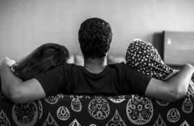दो पत्नियों के भंवर में फंसा पति, रोज-रोज के झगड़े से परेशान होकर किया सुसाइड