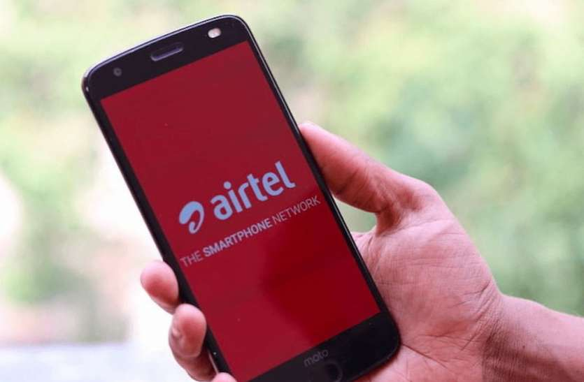 Airtel launches new postpaid plans, know full details