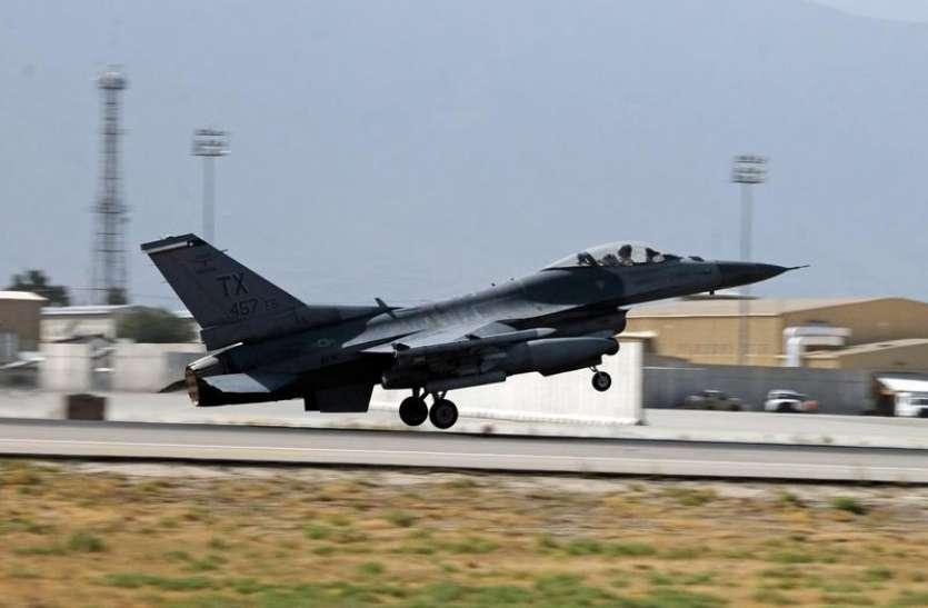 America Us Force Air Strike In Afghanistan Targeted Taliban Post