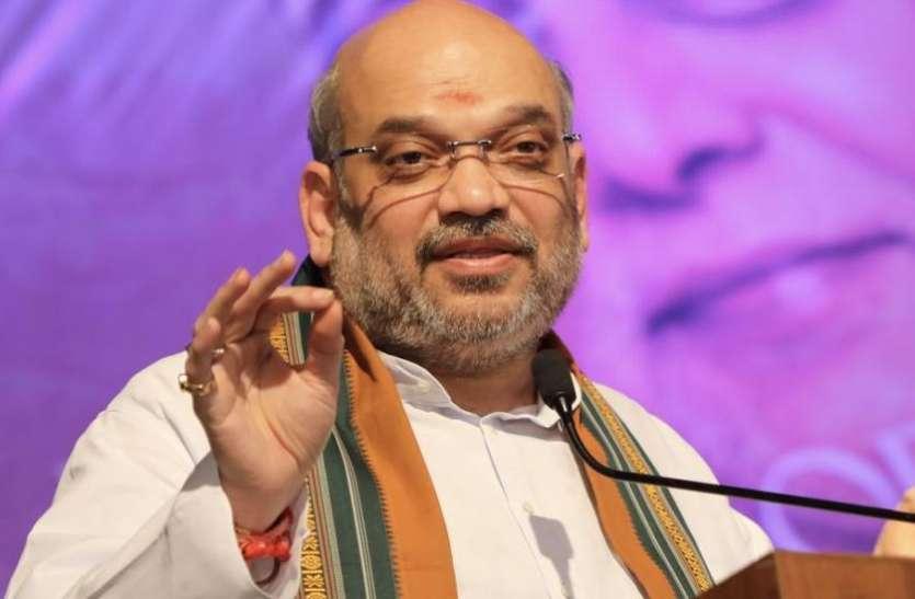 गृहमंत्री अमित शाह का दो दिवसीय पूर्वोत्तर भारत का दौरा, शनिवार को आठ राज्यों के सीएम के साथ करेंगे बैठक