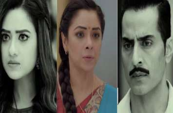 Anupama 23rd July Written Updates: शो में आएगा जबरदस्त ट्विस्ट,अनुपमा के बदले अवतार को देख सन्न रह जाएगा परिवार