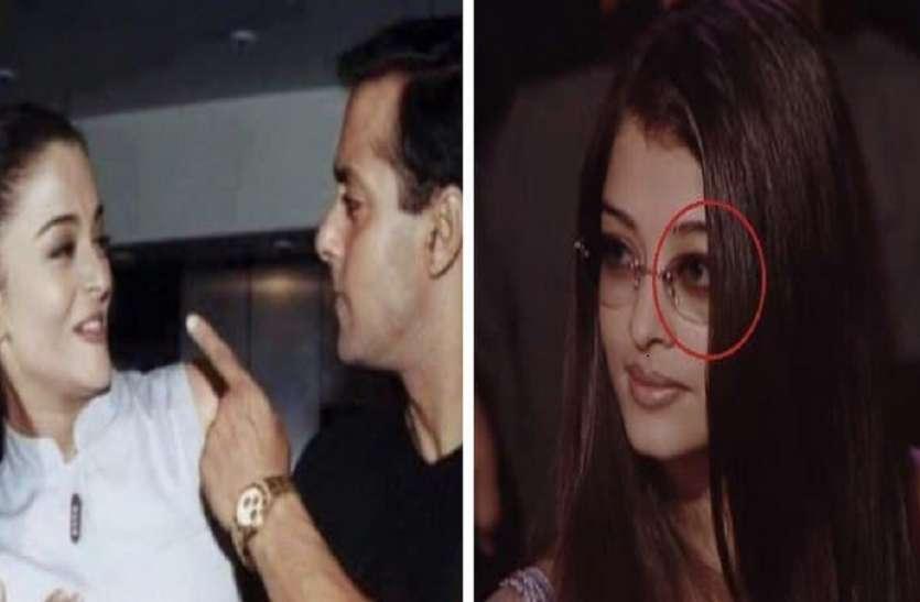 Salman Khan Aishwarya Controversial Love Story Shocking Fact