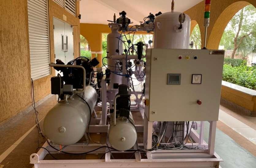 बनाया इन-हाउस कैप्टिव ऑक्सीजन जेनरेशन प्लांट